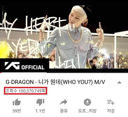 【公式】G-DRAGON、「WHO YOU? 」MVが1億ビューを突破…「BIGBANG」の億台MVは14編に(提供:OSEN)