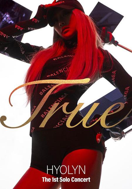ヒョリン(元SISTAR)、11月10日に初ソロ単独コンサート「TRUE」を開催(提供:OSEN)