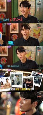 韓国俳優ヒョンビンが、軍生活の思い出を振り返った。(提供:OSEN)
