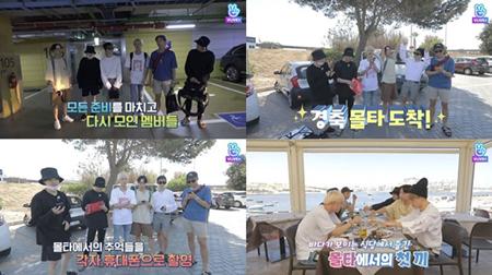 韓国ボーイズグループ「防弾少年団」のマルタでの旅行記となる「BTS BON VOYAGE SEASON 3」が公開される。(提供:OSEN)