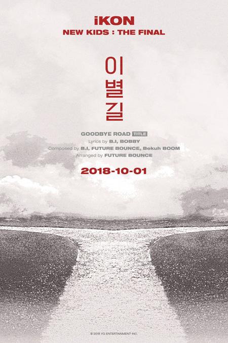 """""""10月カムバック""""「iKON」、新曲タイトルは「別れの道(GOODBYE ROAD)」(提供:OSEN)"""