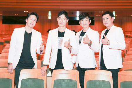 左から俳優オム・ギジュン、ユ・ジュンサン、ミン・ヨンギ、キム・ボムレ