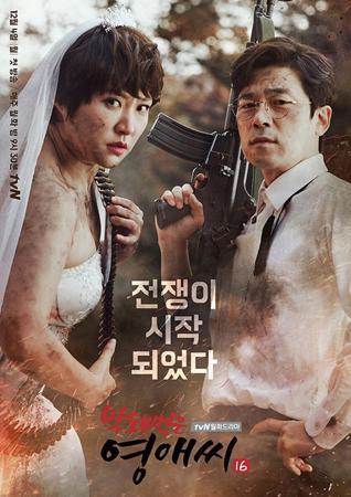 韓国人気シリーズドラマ「ブッとび! ヨンエさん」が、来年上半期の放送を目標に準備している。(提供:OSEN)