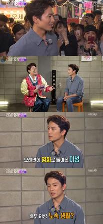 """韓国俳優チソン(41)が、番組インタビューで""""明堂""""について語った。(提供:OSEN)"""