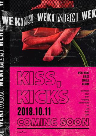 韓国ガールズグループ「Weki Meki」が、さらに愛らしく堂々とした姿でファンの前に現れる。(提供:OSEN)