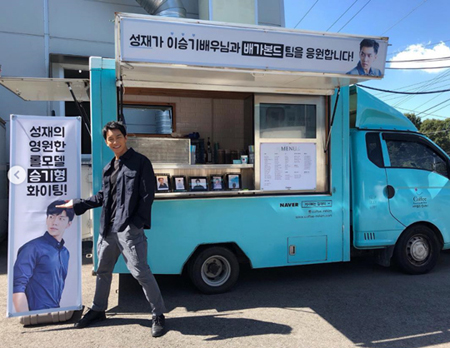 韓国歌手兼俳優のイ・スンギが、バラエティ番組「チプサブイルチェ~師匠に弟子入り」で共演のユク・ソンジェ(BTOB)からの差し入れに感謝の気持ちを伝えた。(提供:OSEN)