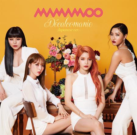「MAMAMOO」、日本デビューシングル発売記念イベントとプレミアムサイン会の詳細発表! (オフィシャル)