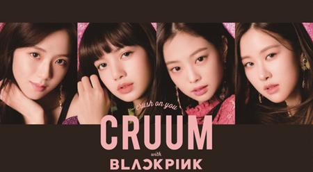 「BLACKPINK」、新カラコンブランド「CRUUM」のイメージモデルに決定! (オフィシャル)