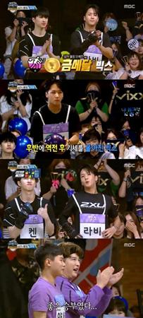 韓国ボーイズグループ「VIXX」のチームが、ボーリングで金メダルを獲得した。(提供:OSEN)