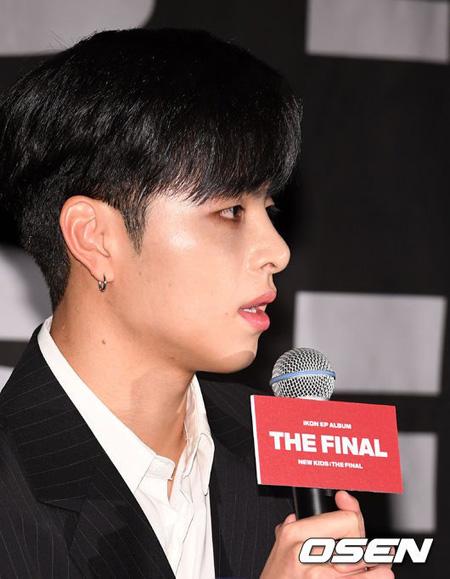 韓国アイドルグループ「iKON」JU-NE(ジュネ)が最近起こったSNS騒動に関して、反省の意を伝えた。(提供:OSEN)