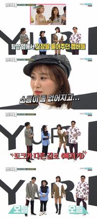 韓国ガールズグループ「少女時代」のユリが、メンバーへの愛情を示した。(提供:news1)