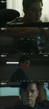 ドラマ「私の後ろにテリウス」より(提供:news1)