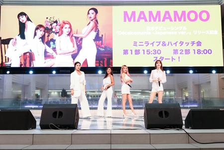 「MAMAMOO」、遂に日本デビュー! シングル「Decalcomanie -Japanese ver.-」発売イベントが大盛況(オフィシャル)