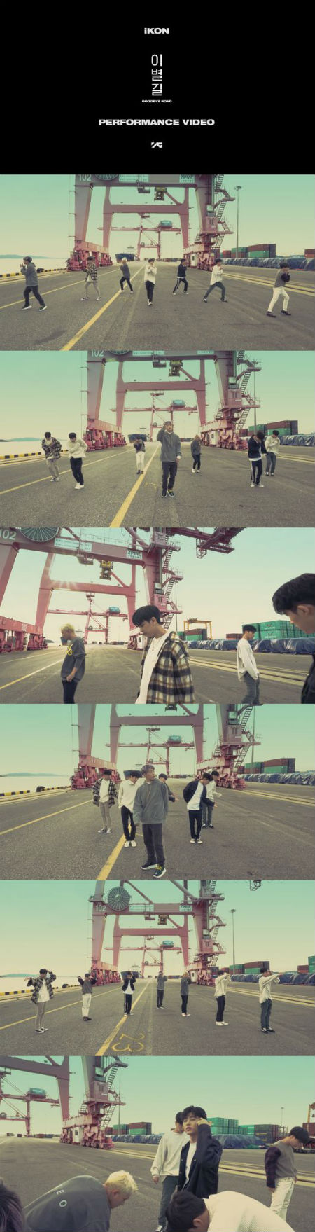 「iKON」が秋の感性が漂うパフォーマンス映像を公開した。(提供:OSEN)