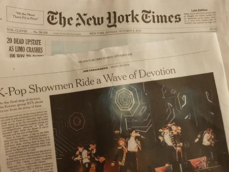 ニューヨーク・タイムズ、「防弾少年団」ファンダムを称賛 「ARMYの献身は最高」(画像:OSEN)