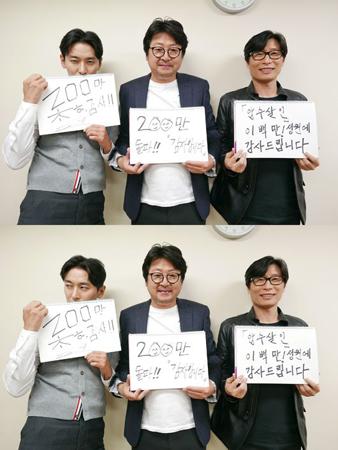 韓国映画「暗数殺人」が、累積観客動員数200万人を突破し、心からの感謝の気持ちを込めた写真を公開した。(提供:OSEN)