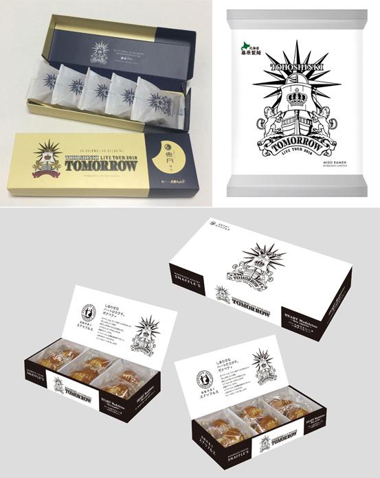 「東方神起」ライブツアー開催を記念して札幌で展示会、商品コラボが実現! (オフィシャル)