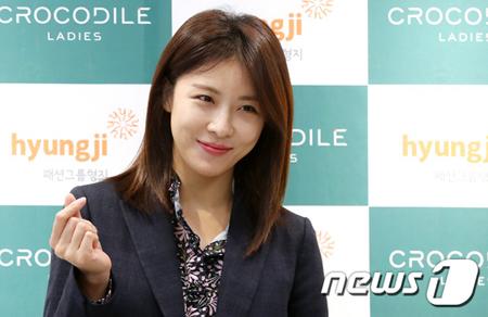韓国女優ハ・ジウォンが、新ドラマ「プロメテウス」に出演しないことになった。(提供:news1)