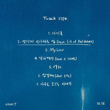 Zion.T、「Red Velvet」スルギと歴代級のコラボレーションを予告(画像:OSEN)
