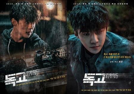 韓国ボーイズグループ「EXO」メンバーのSEHUNが主演のモバイルムービー「トッコリワインド」が、熱い反応を得ている。(提供:OSEN)