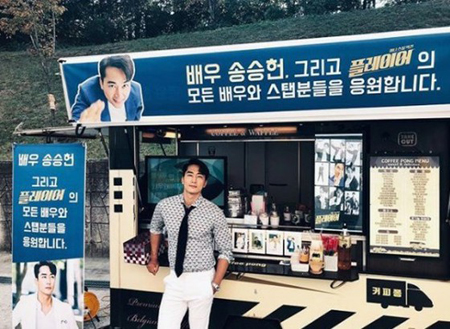 韓国俳優ソ・ジソブが、親友で俳優のソン・スンホンを応援した。(写真提供:OSEN)
