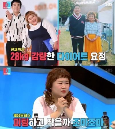 韓国お笑い芸人ホン・ユンファが、減量秘話を公開した。(写真提供:OSEN)