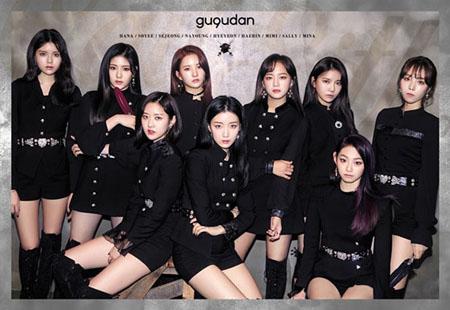 「gugudan」、11月6日カムバック確定=9か月ぶりに完全体活動へ(画像:OSEN)
