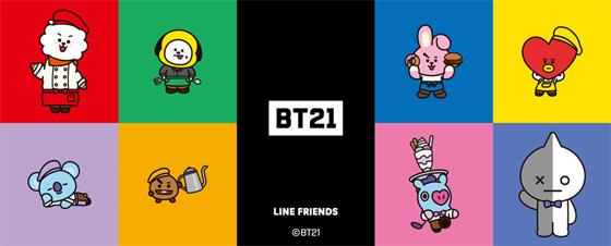 「防弾少年団」の「BT21カフェ」が東京・大阪に再登場! メニュー&グッズを一新し来月1日より期間限定オープン(オフィシャル)
