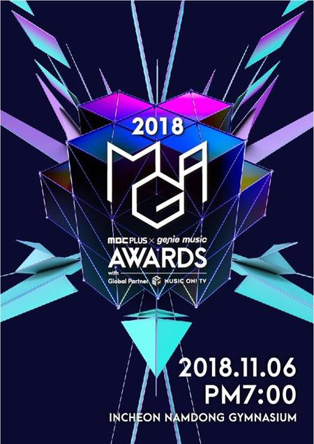 「BTS」「Wanna One」「TWICE」ら出演の「2018 MGA」、わずか1秒で全席完売(画像:OSEN)