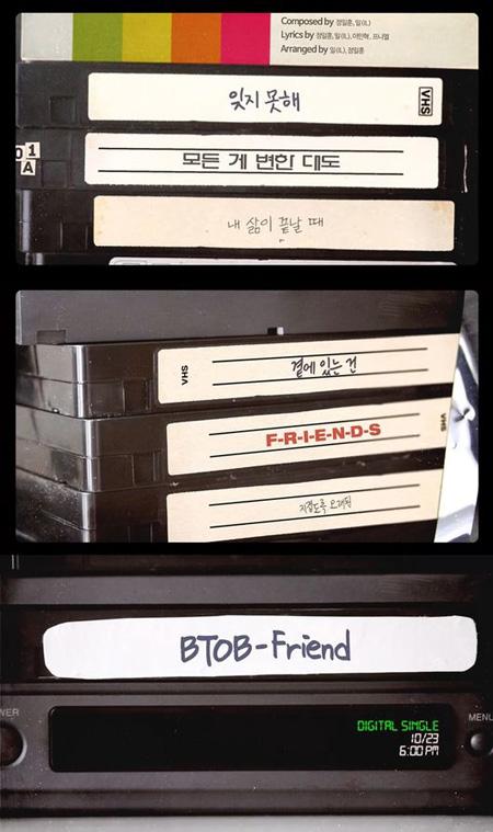 「BTOB」、スペシャルシングル「Friend」オーディオティザー映像公開! (提供:OSEN)