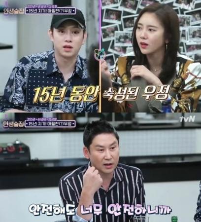 韓国歌手ソン・ダムビが、仲の良いヒチョル(SUPER JUNIOR)が同性を好きなのかと疑ったことがあると語り、注目を集めた。(写真提供:OSEN)