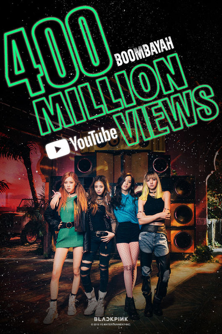 「BLACKPINK」の楽曲「BOOMBAYAH」MV、再生回数4億を突破(画像:OSEN)