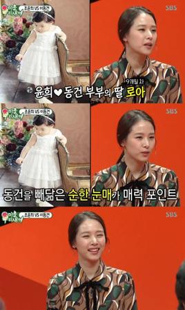韓国女優チョ・ユンヒが、生後9か月を迎えた愛娘ロアちゃんの写真を公開した。(写真提供:OSEN)