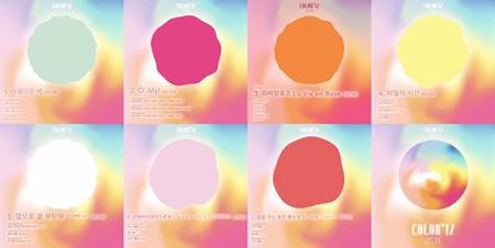 「IZ*ONE」、1stミニアルバム「COLOR*IZ」全曲ハイライトメドレー映像を公開! (提供:OSEN)