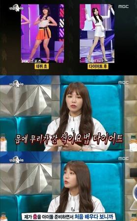 韓国ガールズグループ「Apink」メンバーのチョン・ウンジが、ダイエットを始めたきっかけ明かした。(写真提供:OSEN)