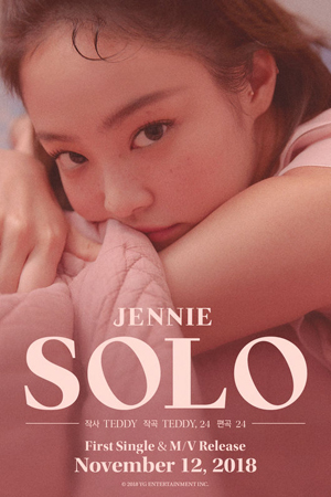 韓国ガールズグループ「BLACKPINK」メンバーのJENNIEが、11月12日に発売するソロデビュー曲のタイトルが「SOLO」であることが明らかになった。(提供:OSEN)