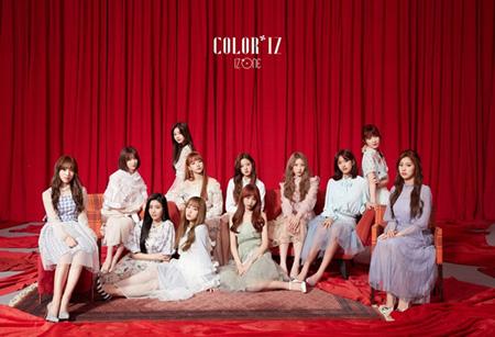 「IZ*ONE」、きょう(29日)正式デビュー! デビューアルバム発売&SHOW-CON開催(提供:OSEN)