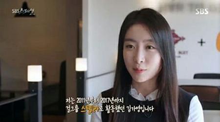 韓国ガールズグループ「STELLAR」の元メンバーたちの近況が公開され、アイドル時代の苦痛についても語った。(写真提供:OSEN)