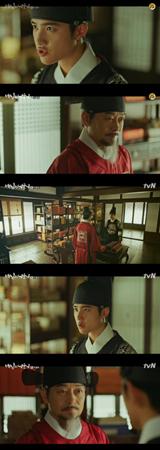 ドラマ「100日の朗君様」より(提供:news1)