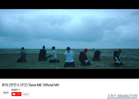 「防弾少年団」、楽曲「Save ME」MVが再生回数3億ビュー突破=通算7番目の3億ビュー(画像:OSEN)