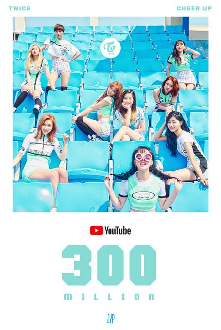 韓国ガールズグループ「TWICE」の「CHEER UP」ミュージックビデオ(MV)がYouTube再生回数3億回を突破した。(提供:news1)