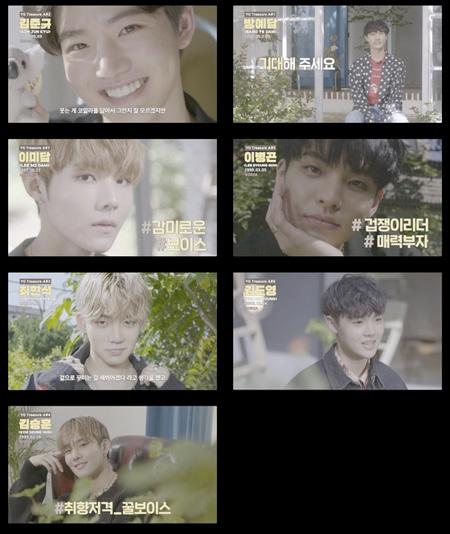YGのサバイバル番組「YG宝石箱」、パン・イェダム含むA組メンバーを公開! (提供:news1)