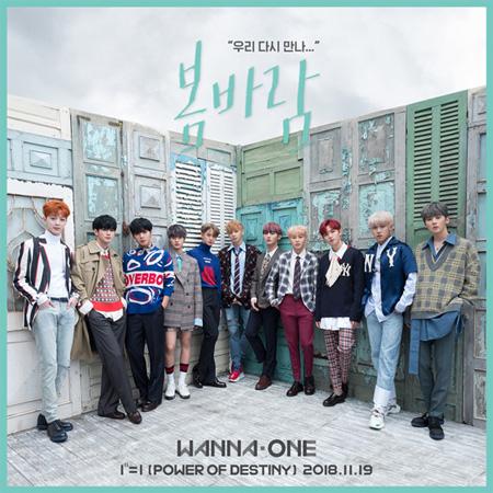 """【公式】""""カムバック""""「Wanna One」、タイトル曲は「春風」(画像:OSEN)"""