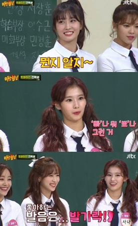 「TWICE」日本人メンバーのモモ、サナ、ミナが、1番好きな韓国語について語った。(写真提供:OSEN)