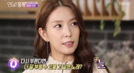 歌手BoAが、SMにスカウトされた時のことについて語った。(写真提供:OSEN)