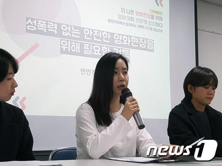 女優パン・ミンジョン、韓国映画界の不条理を暴露「性暴行の被害者だからキャスティングNO」