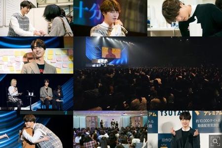 韓国俳優ヤン・セジョンが日本初単独ファンミーティングで、およそ1300人のファンと時間を共に過ごした。(写真提供:OSEN)
