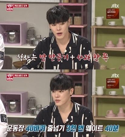 韓国歌手フィソンが、過酷なダイエット経験談を告白した。(写真提供:OSEN)