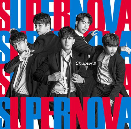 「SUPERNOVA」、1stシングルがオリコンデイリーチャート1位獲得! クリスマスに贈るスペシャルライブも開催決定! (オフィシャル)