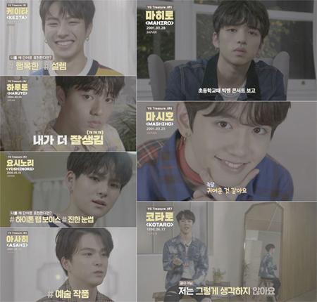 """YGのサバイバル番組「YG宝石箱」、最後のグループは全員日本人=7人の""""イケメン日本男子""""を公開(画像:OSEN)"""